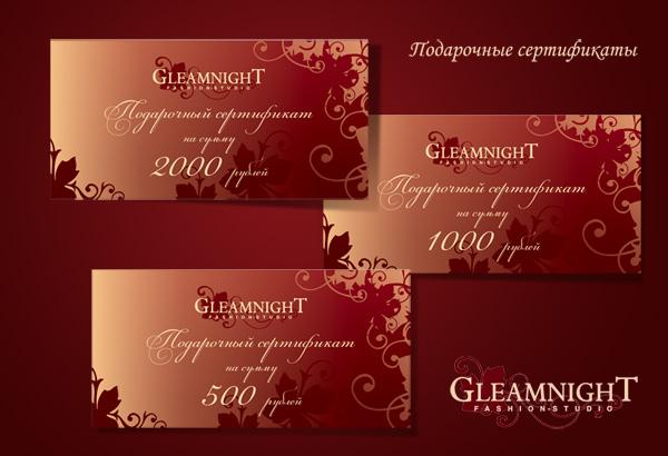 305370566b783 Авторское ателье Gleamnight fashion-studio предлагает подарочные ...