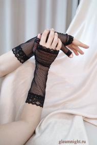Длинные сетчатые перчатки