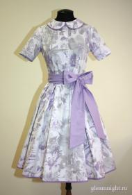 Платье акварельное в стиле New Look