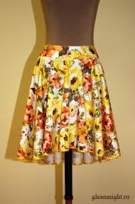 Яркая юбка-солнце
