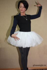 Пышная юбка-пачка